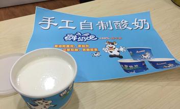 【蚌埠】爱尚DIY蛋糕-美团