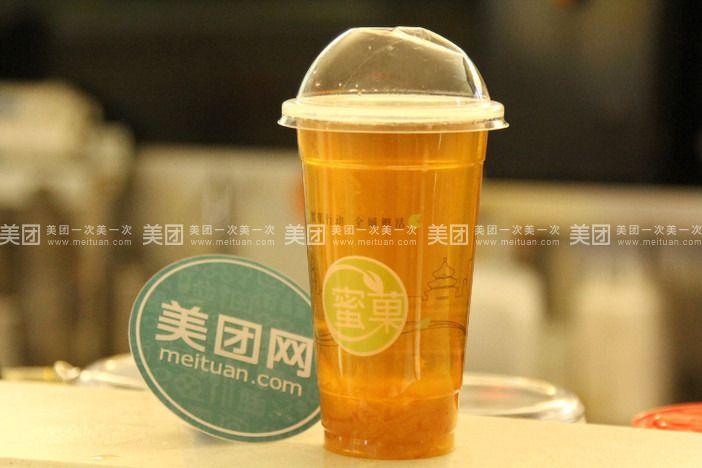 蜂蜜柚子茶(冰/热)
