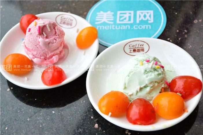 冰淇淋雪球