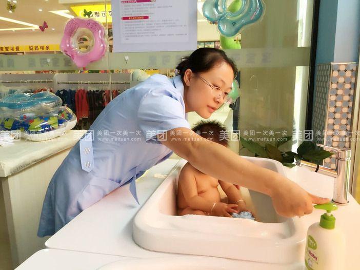 可爱可亲婴儿泳疗馆