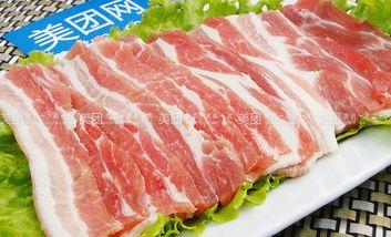 【磁县等】石锅烤肉-美团