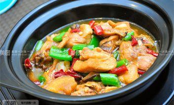 【吐鲁番】黄焖鸡米饭-美团
