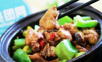 【南京】泉聚阁黄焖鸡米饭-美团