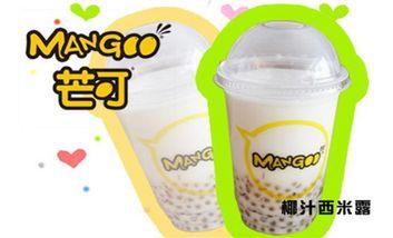【南京】芒可-美团