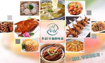 【上海】垄泉港式茶餐厅-美团