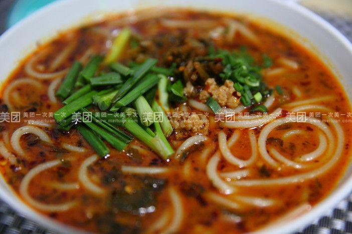 小锅米线 (1)