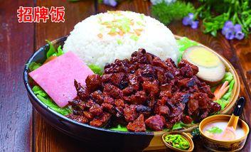 【大连等】台北香肉饭-美团