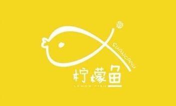 【阜宁等】柠檬鱼-美团