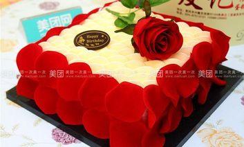 【沈阳等】皮记蛋糕烘焙坊-美团