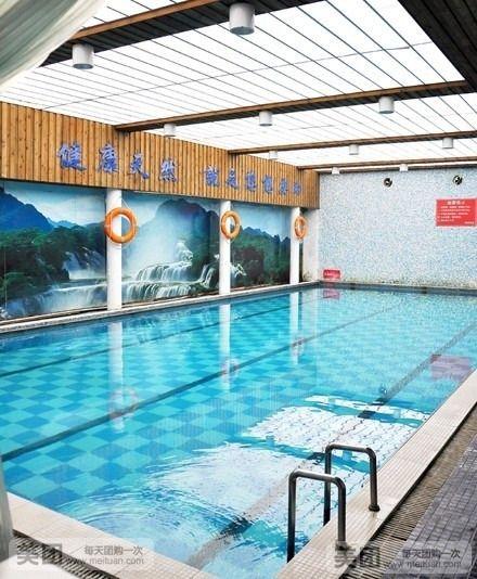 青岛李沧绿岛汤泉泳池