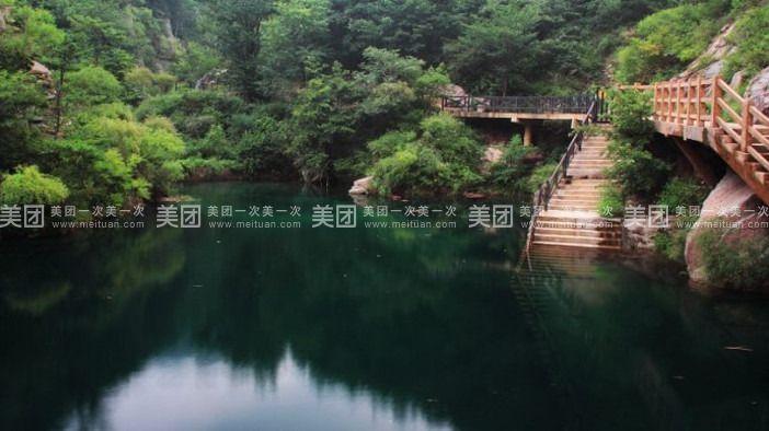 【北京青岛崂山风景区团购】青岛崂山北九水纯玩一