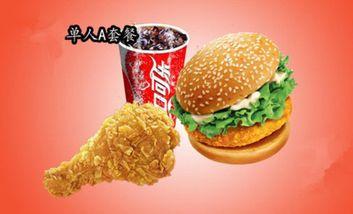 【郑州】美汁堡炸鸡汉堡-美团