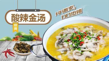 【郑州】严厨老坛酸菜鱼-美团