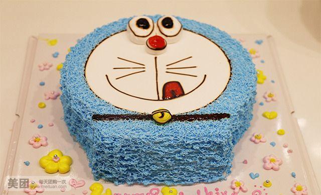 卡通蛋糕团购 图片