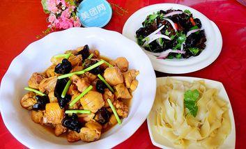 【郑州】常青美食-美团