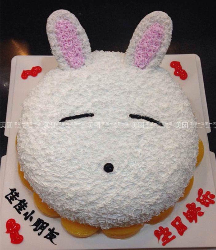 卡通小白兔蛋糕