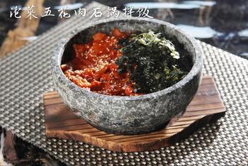 【上海】红魔韩国炭烤-美团