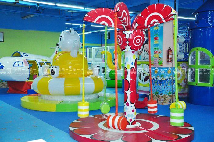 欢乐岛儿童主题游乐园
