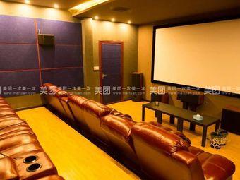 新存在私人影院