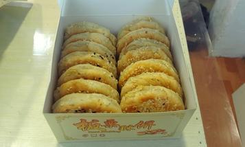 【宝丰】香酥板栗饼-美团