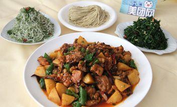 【西安等】赖厨私房菜-美团
