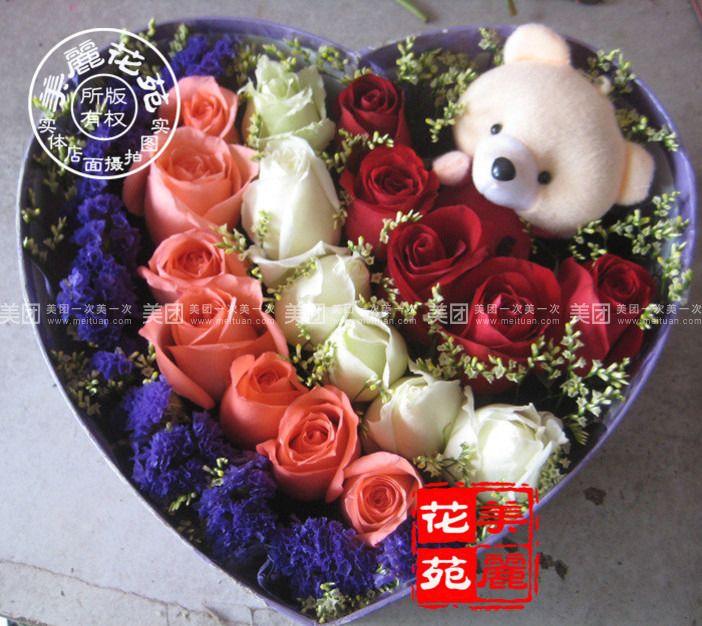 美丽花苑鲜花店18支红玫瑰