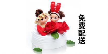 【大连】爱美速蛋糕-美团