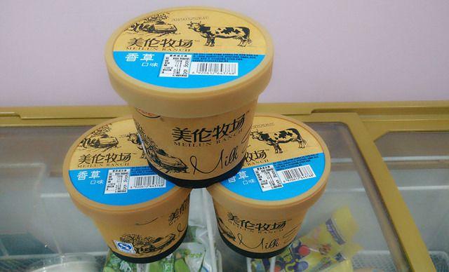 【尚阳冷饮批发部】美伦牧场香草冰淇淋1杯