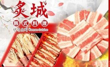 【上海】炙城韩式料理-美团
