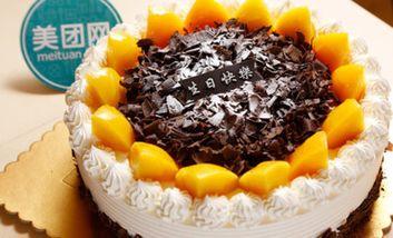 【北京】开口福蛋糕房-美团