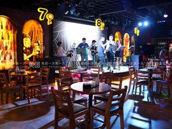 7090音乐酒吧