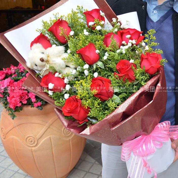 玫瑰花透明背景免抠图展示