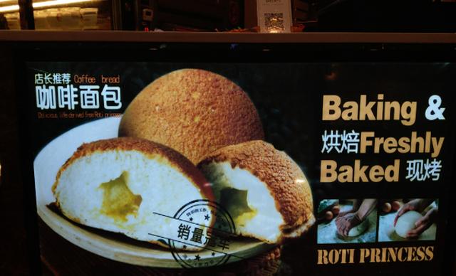 :长沙今日团购:【罗蒂公主】罗蒂公主面包酸奶单人套餐