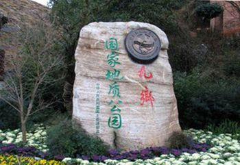 【宜良县】九乡风景区成人票(含门票+游船+索道+电梯)-美团