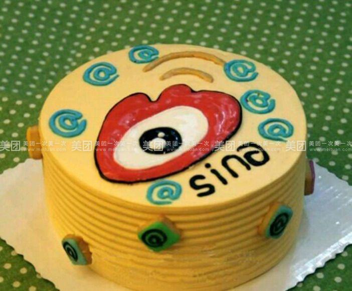 蛋糕餐盘手工制作图片