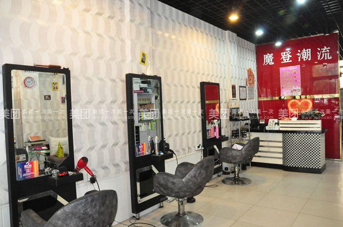 幼儿园区角理发店环境墙面布置图片