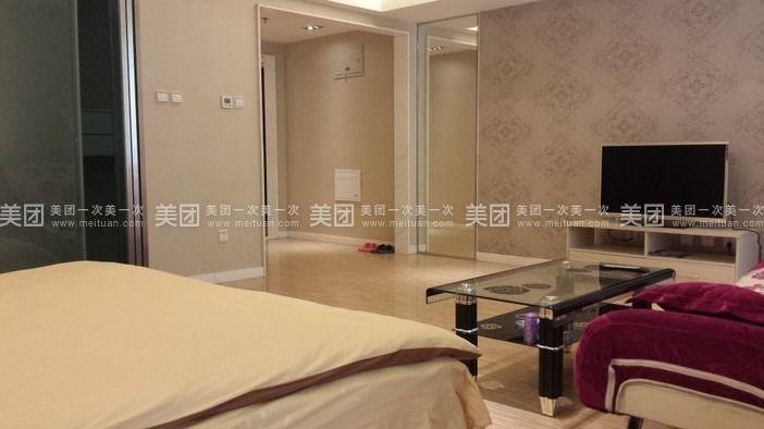 晶城酒店式公寓预订/团购