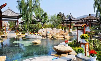 【沂南县】智圣汤泉旅游度假村-美团