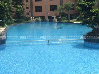 8号公馆·游泳池