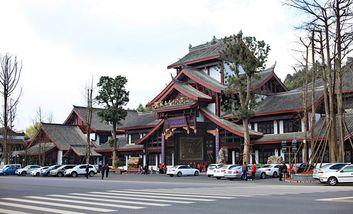 【苏稽镇】乐山古蜀嘉州(乌木文化博览苑)-美团