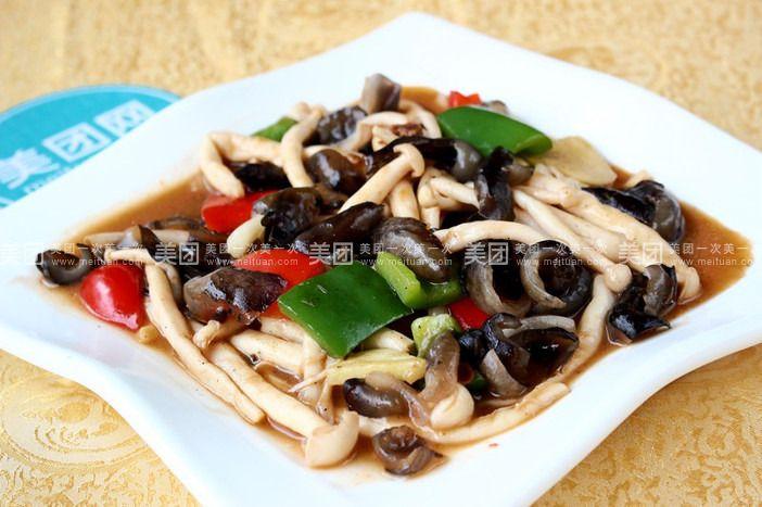 海鲜菇价格 图片合集