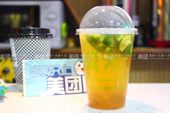 【衡阳果木饮品团购】果木饮品创意茶饮团购|图片