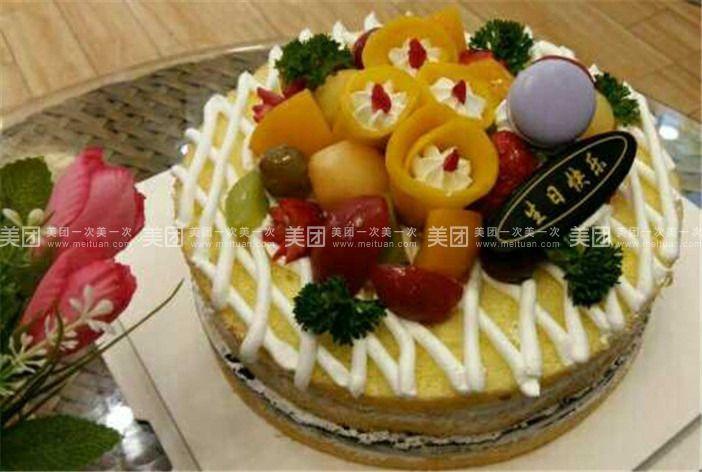 蛋糕 波丝汀    旋风栗子   鲜果脆脆   温馨心意   欢乐家园   可爱