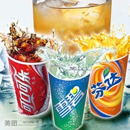 【北京玛格利塔团购】玛格利塔单人餐团购|图片|价格