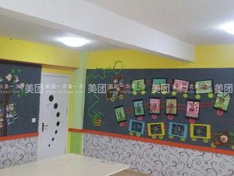 雀之灵艺术学校(杏园校区)