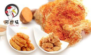 【上海】可口味炸鸡-美团
