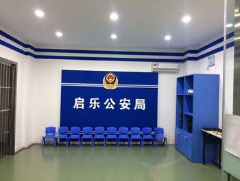 【永年县】启乐小镇儿童职业体验馆5小时通票(亲子1大1小)-美团