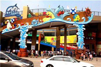 【坊子区】潍坊欢乐海底世界门票-成人票-美团