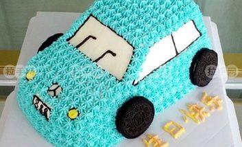 【呼和浩特】鑫鑫蛋糕房-美团
