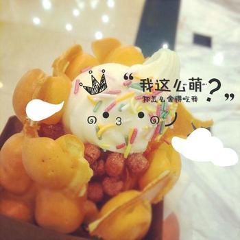【北京】顶风针西饼店-美团